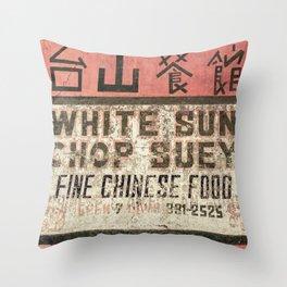 White Sun Chop Suey, Detroit Throw Pillow
