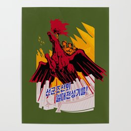 North Korea Propaganda. Construction Poster