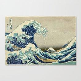 Katsushika Hokusai -The Great Wave off Kanagawa Canvas Print