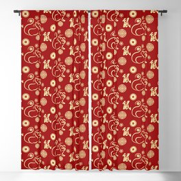 Chinese New Year of The Rat Pattern - Red and Gold #3 Blackout Curtain