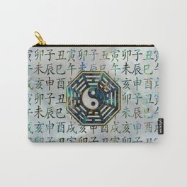 Abalone and Gold Bagua  feng shui hieroglyphs Carry-All Pouch