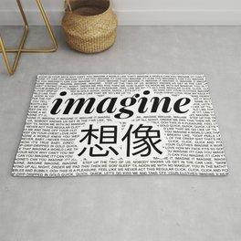 imagine - Ariana - lyrics - imagination - white black Rug