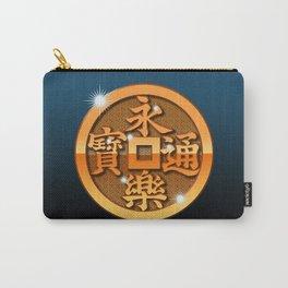 Metal Eiraku-sen Carry-All Pouch