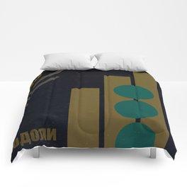 Generation 95 Comforters
