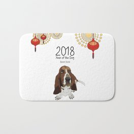 Year of the Dog - Bassett Hound Bath Mat