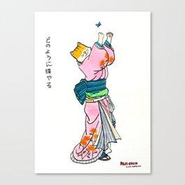 Fuji Chan Canvas Print