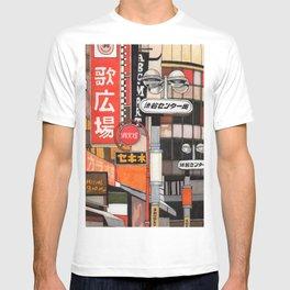 Tokyo Street Signs T-shirt