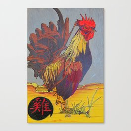 1981 Year of the Rooster Canvas Print