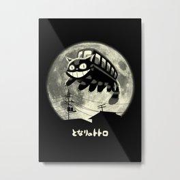 Cat Jump Metal Print