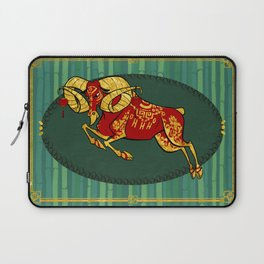 Year of the Sheep Laptop Sleeve