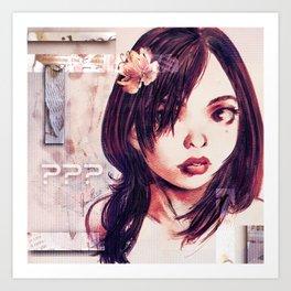Unknown Girl Art Print