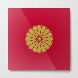 Imperial Standard of the Emperor of Japan Metal Print