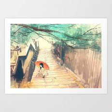 SAMIDARE Art Print