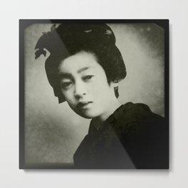 Little China Girl 2 Metal Print