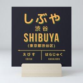 Retro Vintage Japan Train Station Sign - Shibuya Tokyo Black Mini Art Print