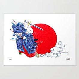 """Inktober 2018 Day 31 """"Slice"""" Art Print"""