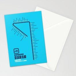 Keihin Tohoku Line Tokyo Train Station List Map - Cyan Stationery Cards