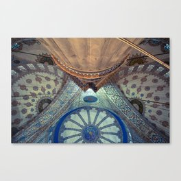 City of the World's Desire Canvas Print