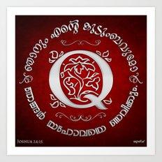 Joshua 24:15 - (Silver on Red) Monogram Q Art Print