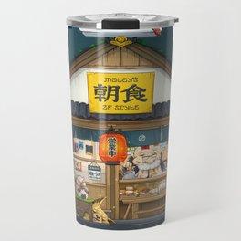 A Happy Place Travel Mug