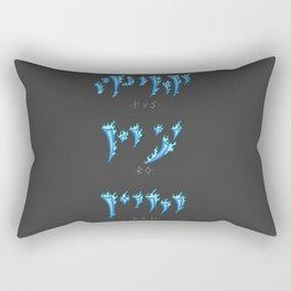 FusRoDah! Rectangular Pillow