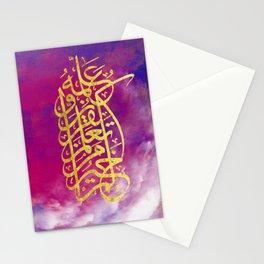Hadith Arabic Calligraphy 600dpi Stationery Cards