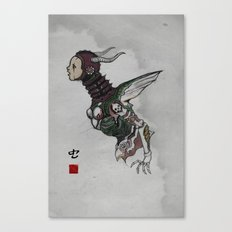 worm Canvas Print