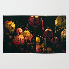Korean Lanterns Rug