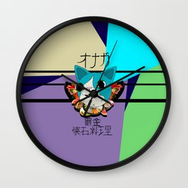 Magpie Fine Dining Wall Clock
