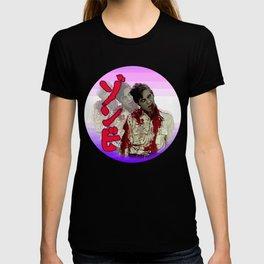 Japanese Zombie Dawn T-shirt