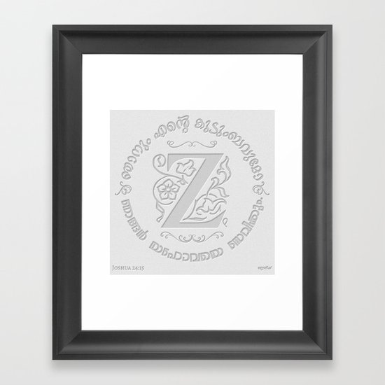 Joshua 24:15 - (Letterpress) Monogram Z Framed Art Print