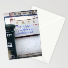 Neiwan theater, Taiwan Stationery Cards