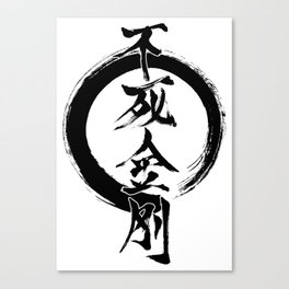 Undying Heavenly Guardian Canvas Print
