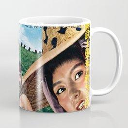 Seven Samurai Coffee Mug