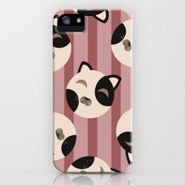 Cute kitty pattern iPhone Case