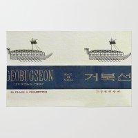 cigarette Area & Throw Rugs featuring Geobugseon - Vintage Cigarette by Fernando Vieira