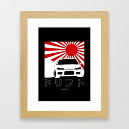 Dorifuto Framed Art Print