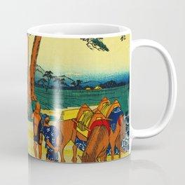 Vintage Japanese Woodblock - Ishibe Japan Coffee Mug