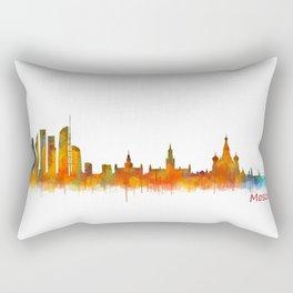 Moscow City Skyline art HQ v2 Rectangular Pillow