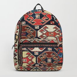 Shahsavan Moghan Southeast Caucasus Khorjin Print Backpack