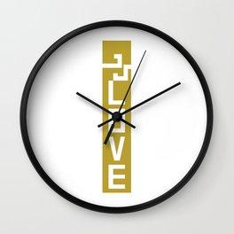 ELOVE - KHAKI Wall Clock