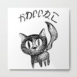 Kawaii Neko Cute Cat Metal Print