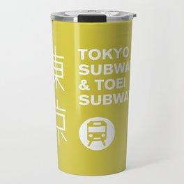 Tokyo Subway & TOEI Subway Travel Mug