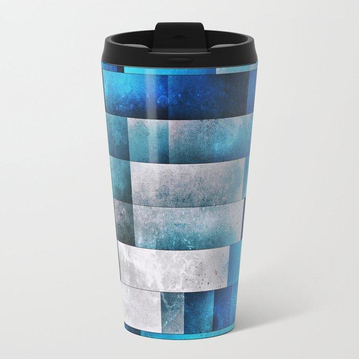 cylld Travel Mug