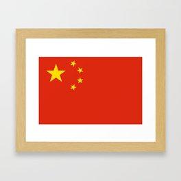 flag of china 0-中国,chinese,han,柑,Shanghai,Beijing,confucius,I Ching,taoism. Framed Art Print