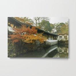 Silence Oriental Garden Metal Print