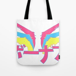 Bonus! Tote Bag