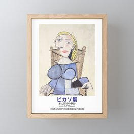 Pablo Picasso Exhibition Art Poster -  Tokyo National Modern Art Museum 1983 - Femme Blonde  Framed Mini Art Print