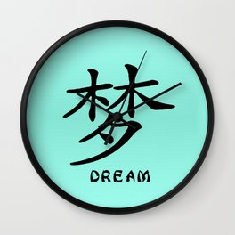 """Symbol """"Dream in Green Chinese Calligraphy Wall Clock"""