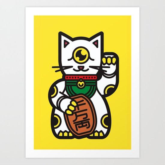 Monoeye Art Print